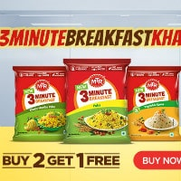 MTR Foods: Buy 3 Get 1 FREE on Selected Items