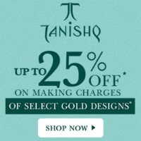 Upto 25% OFF on Making Charges for Gold Designs