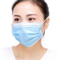 DHGate: Upto 50% OFF on Medical Facial Masks Orders