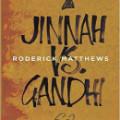 Get 19% off Jinnah Vs Gandhi Paperback Orders