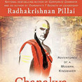 Get 21% off Chanakya in You Orders