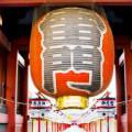 Hotels.com: Get up to 55% off Japan & Korea Hotel Bookings Orders