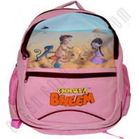Get 15% off School Bag - Light Pink - 16 X 13 Orders