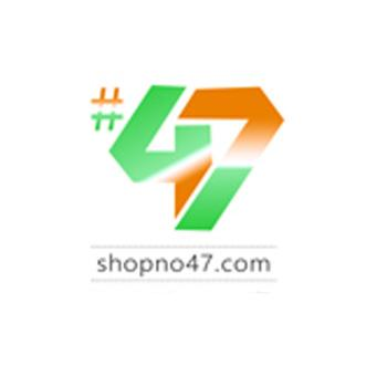 Shop No. 47 Coupons