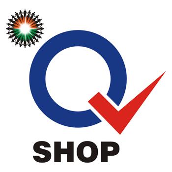 Sahara Q Shop Coupons